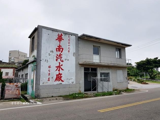 華南汽水廠1.jpg