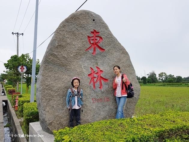 華南汽水廠3.jpg