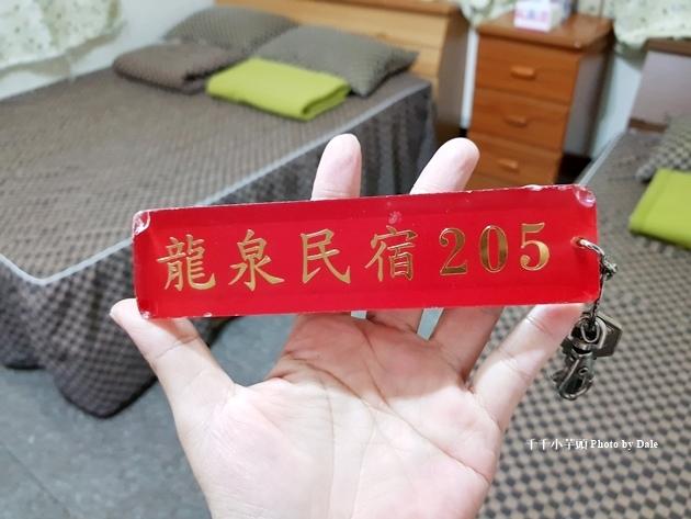 龍泉民宿4.jpg