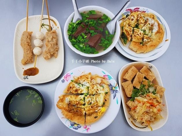 陳家蔥油餅臭豆腐3.jpg