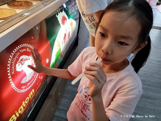 bigtom冰淇淋13.jpg