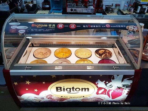bigtom冰淇淋15.jpg