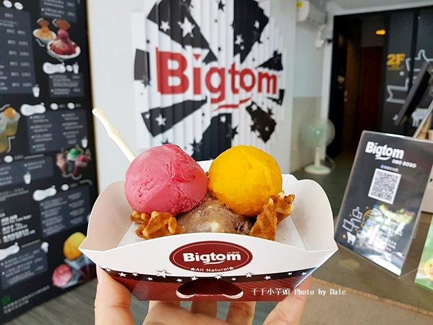 bigtom冰淇淋18.jpg