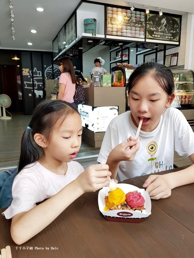 bigtom冰淇淋25.jpg