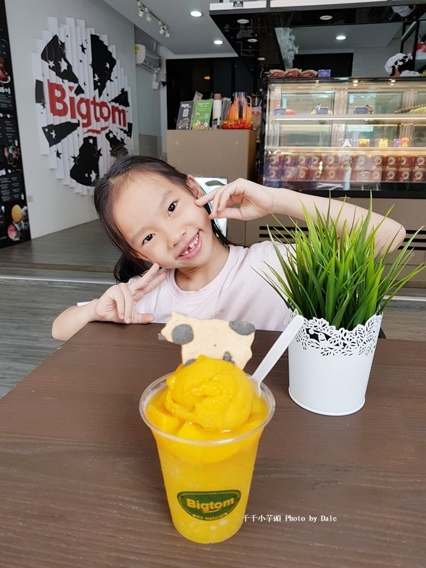 bigtom冰淇淋30.jpg