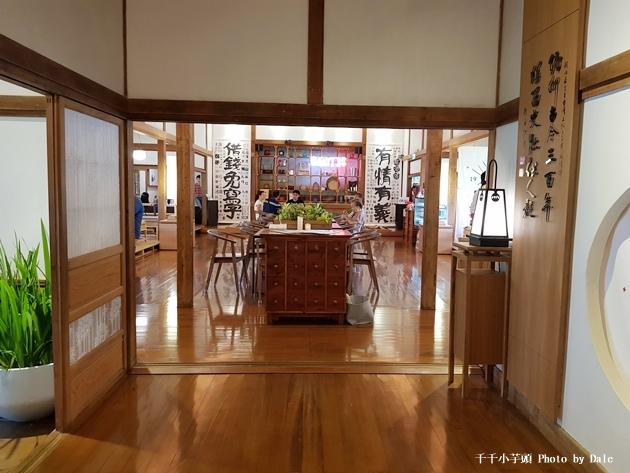 昭和十八 J18 -嘉義市史蹟資料館10.jpg