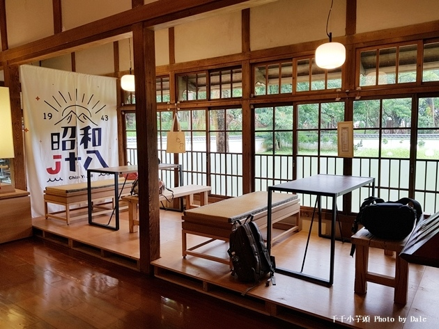 昭和十八 J18 -嘉義市史蹟資料館13.jpg