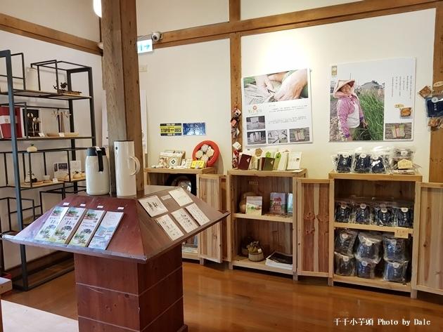 昭和十八 J18 -嘉義市史蹟資料館14.jpg