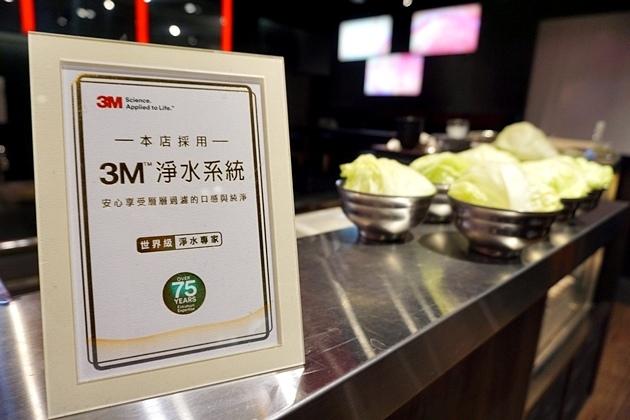 開丼燒肉12.JPG