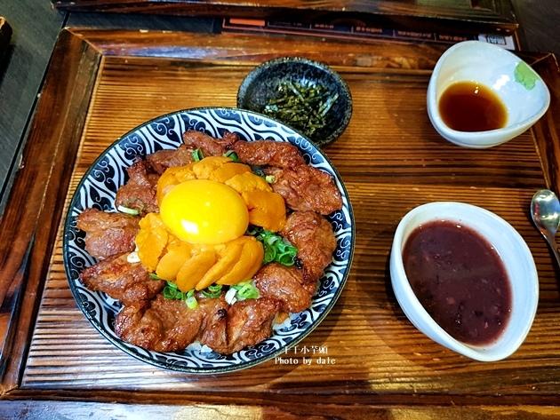 開丼燒肉22.jpg