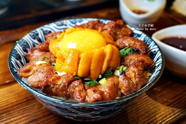 開丼燒肉23.JPG