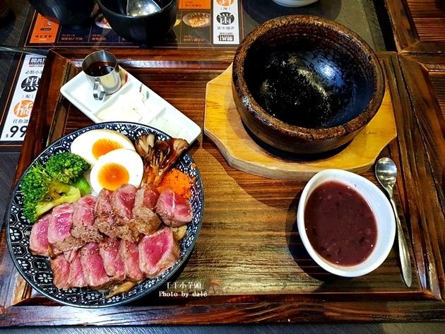 開丼燒肉30.jpg