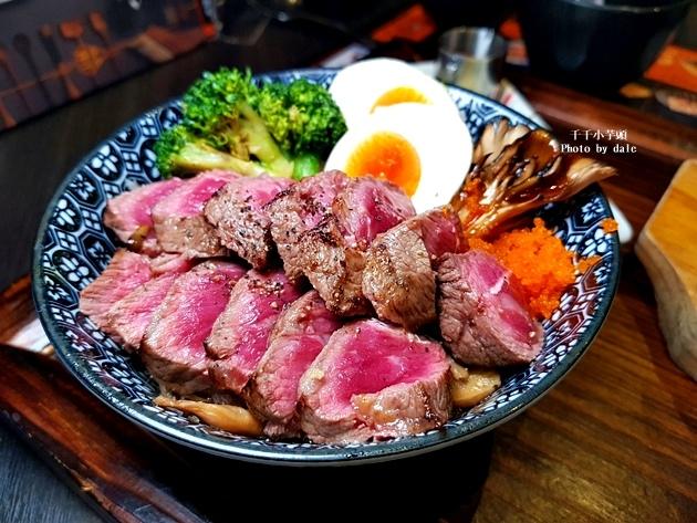 開丼燒肉31.jpg