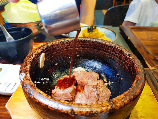 開丼燒肉34.jpg