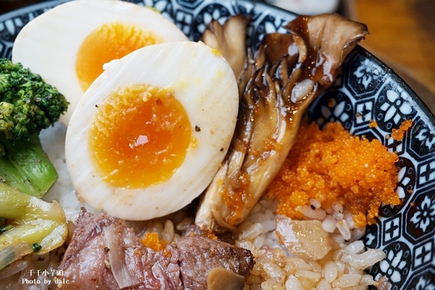 開丼燒肉37-.JPG