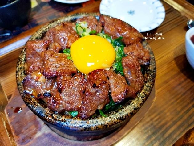 開丼燒肉39.jpg