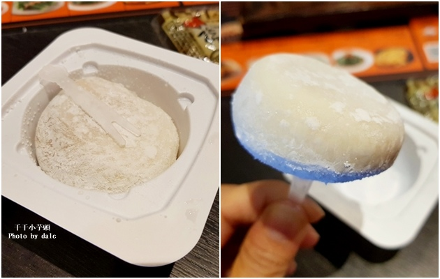 開丼燒肉52.jpg
