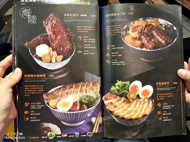 開丼燒肉59.jpg