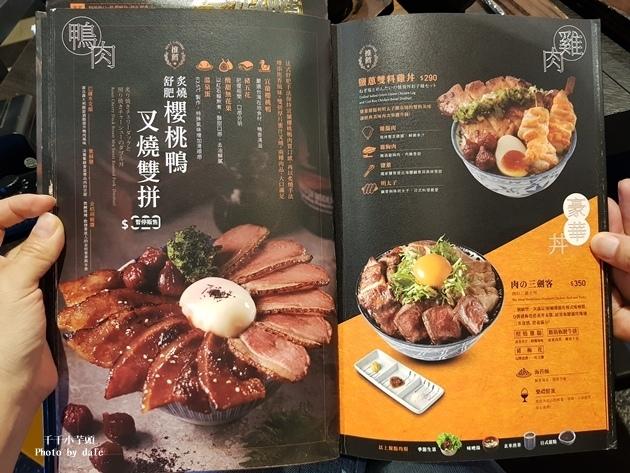 開丼燒肉60.jpg