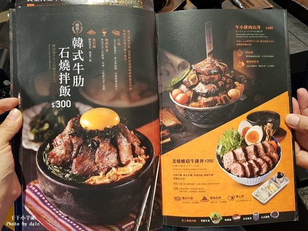 開丼燒肉61.jpg