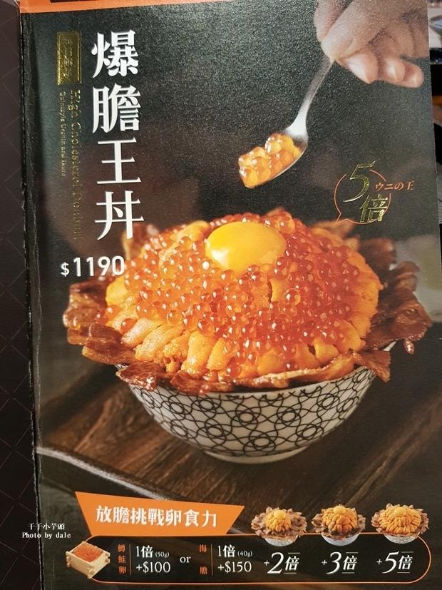 開丼燒肉62.jpg