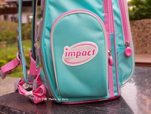 【IMPACT】怡寶新一代標準型輕量護脊書包22.jpg
