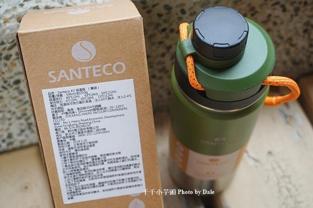 法國SANTECO保溫瓶2.JPG