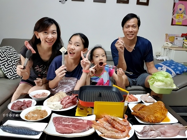 DMK生活百貨霸王烤肉組1.jpg