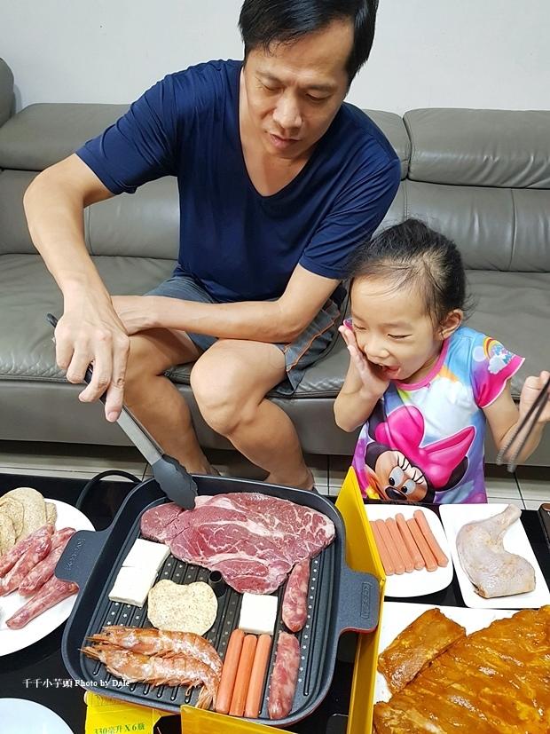 DMK生活百貨霸王烤肉組18.jpg