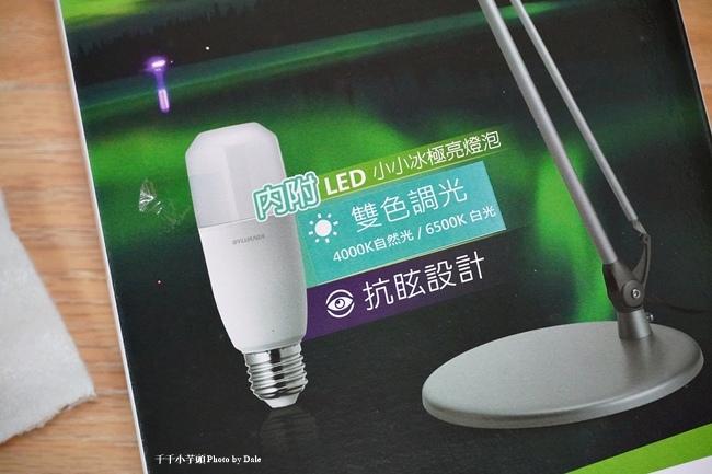 喜萬年第二代LED小小冰極光護眼檯燈2.JPG