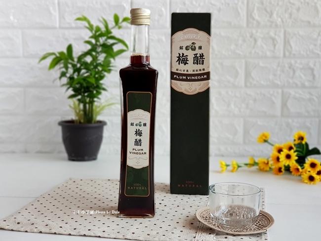 橙姑娘幸福商城-會呼吸的梅醋-捌年銘釀1.jpg