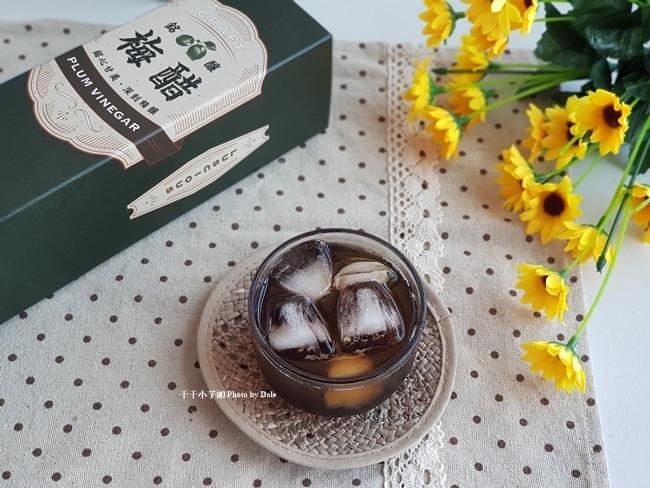 橙姑娘幸福商城-會呼吸的梅醋-捌年銘釀10.jpg