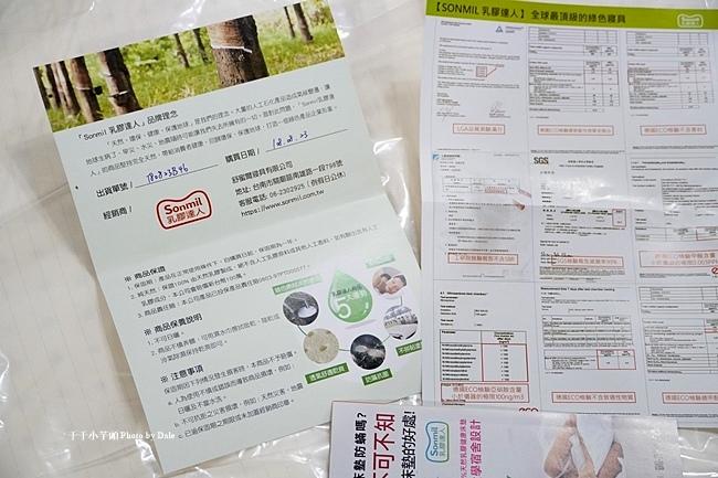 舒蜜爾乳膠床墊11.JPG