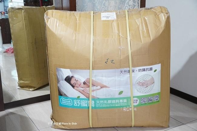 舒蜜爾乳膠床墊25
