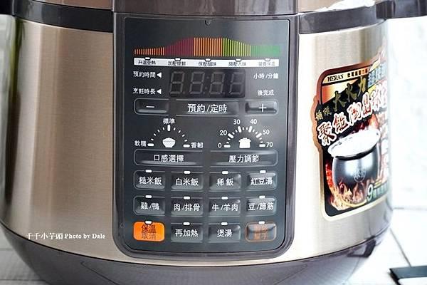 禾聯微電腦壓力鍋5.JPG