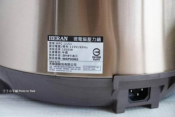 禾聯微電腦壓力鍋12.JPG