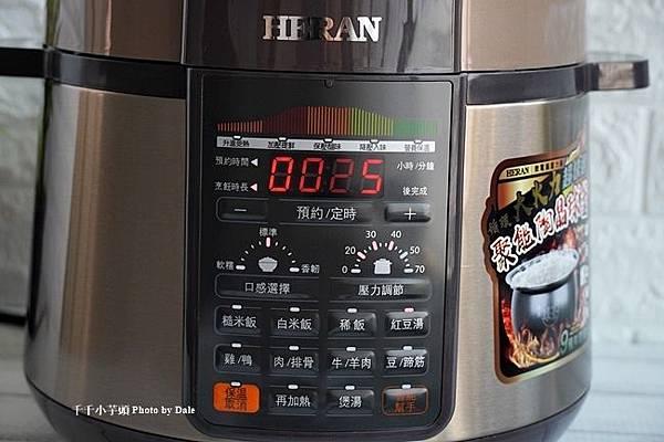 禾聯微電腦壓力鍋20.JPG