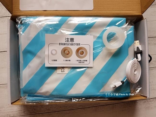 【摩肯】DR. SAVE白色插電款抽真空機5.jpg