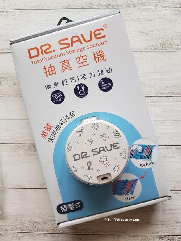【摩肯】DR. SAVE白色插電款抽真空機2.jpg
