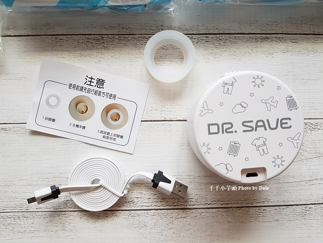 【摩肯】DR. SAVE白色插電款抽真空機7.jpg
