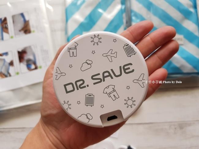 【摩肯】DR. SAVE白色插電款抽真空機8.jpg