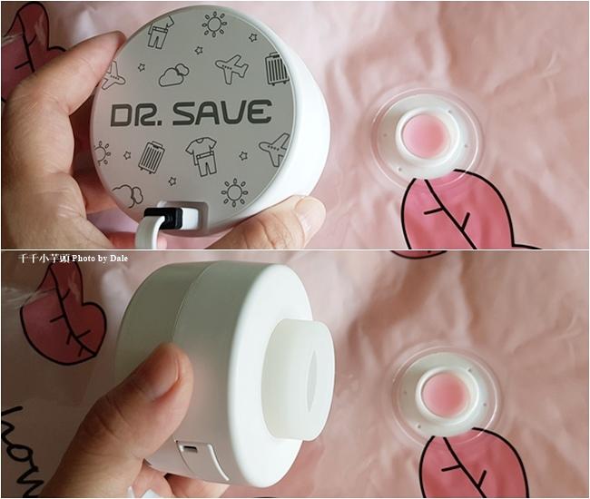 【摩肯】DR. SAVE白色插電款抽真空機19.jpg