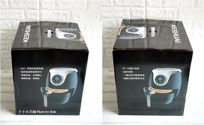 科帥 觸控式螢幕無油空氣炸鍋AF708 大容量8L1.jpg
