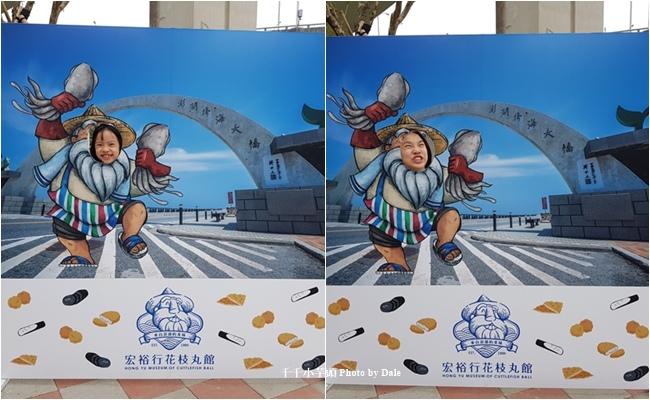 宏裕行花枝丸館6.jpg