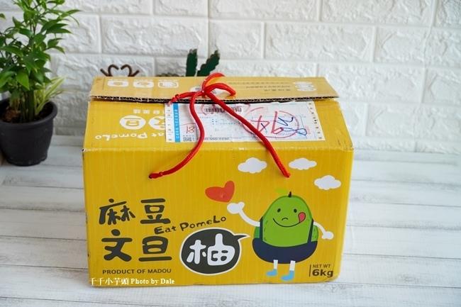 【蕙楓農場】40年台南麻豆老欉文旦2.JPG