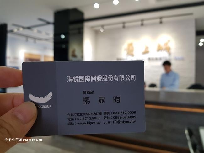 愛上城49.jpg