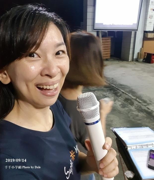 淨妍皮秒24.jpg