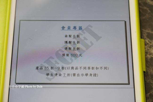 私藏美學12.JPG
