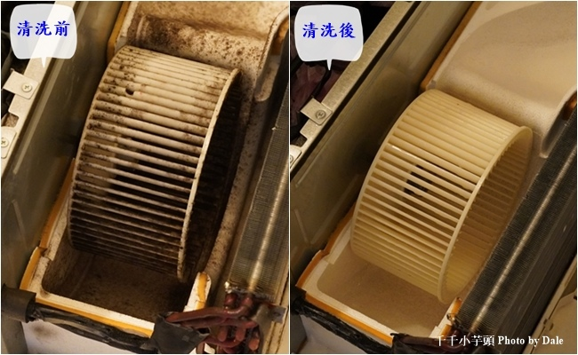 Dr清潔中心冷氣清洗25-1.jpg