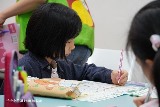 左營【品嘉文理補習班】12.JPG